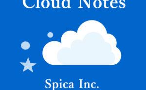 基本情報技術者試験対策 Cloud Notes